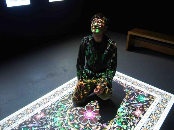 Carpet Installation by Macoto Murayama